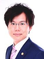 橋本 雅之弁護士
