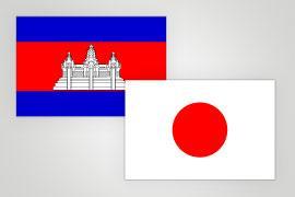 カンボジア人になった猫ひろし 二度と日本国籍に戻れない可能性