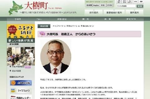 「堀江貴文さんの住民登録を歓迎したい」北海道・大樹町の町長が「喜び」語る