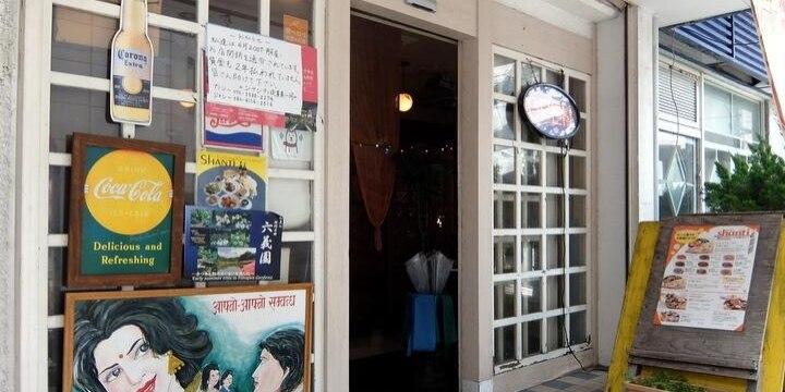 賃金未払いのインドカレー店、新経営者決まり雇用継続「支援に心から深く深く感謝」