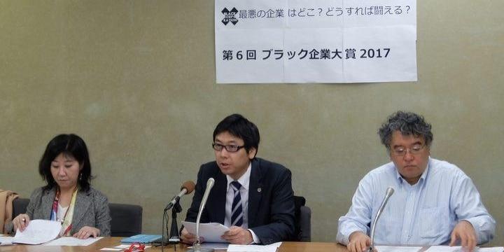 NHK、ヤマト、新国立関連の大成・三信建設…ブラック企業大賞ノミネート発表