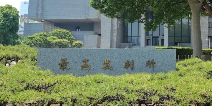 「NHK受信料制度は合憲」最高裁が判決、支払い強制「立法裁量として許容される」