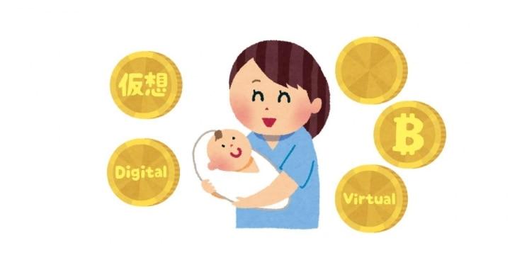 出産祝いにもらった子ども名義の「ビットコイン」が高騰…税金はかかる?