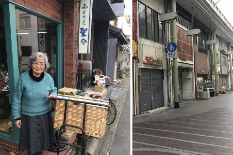 80歳「シャッター商店街」で開業、「こんなおばあちゃんでも商売できるんや、諦めないで」