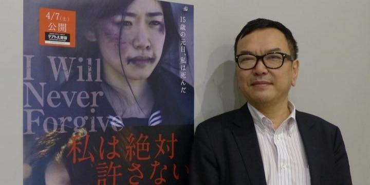 集団レイプ被害にあった15歳少女が、風俗嬢、看護師に…和田秀樹氏が実話もとに映画化