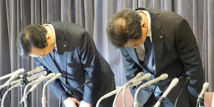 ヤマト「引っ越し水増し請求」で社長ら謝罪 過去2年で2640社に対し、総額17億円