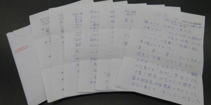 林眞須美死刑囚「四面楚歌の日々、自分に負けず」 和歌山カレー事件20年、長男に手紙