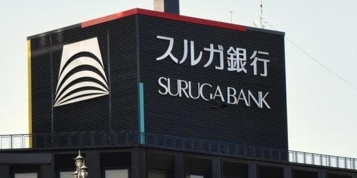 不適切融資で大炎上のスルガ銀行を斬る「日弁連方式」の第三者委員会とは